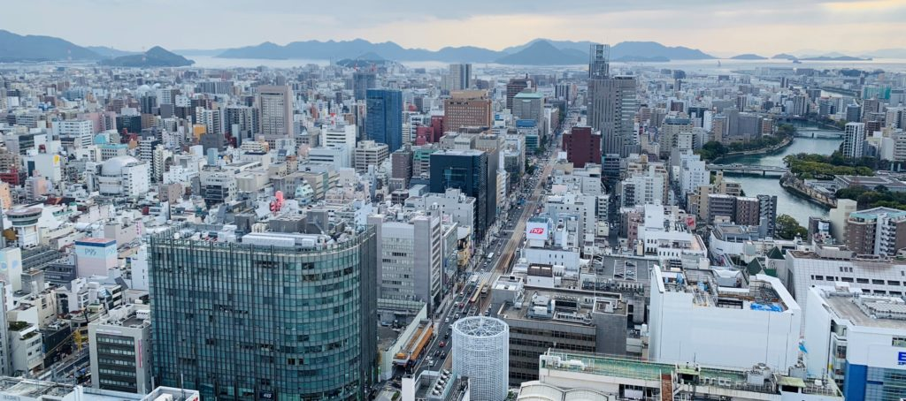 広島市の景色/scenery of Hiroshima